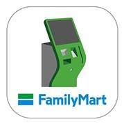 スクエニe-STOREで購入時のファミマ支払いはどの番号が必要?