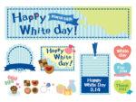 3月14日はホワイトデー以外に何の日か知ってますか?