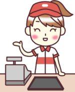 スマイル0円のマクドナルドが静岡で開始する未来型店舗体験とは?