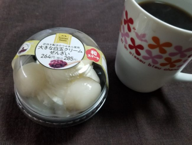 ファミマの大きな白玉クリームぜんざいはどうなの?美味しいの?