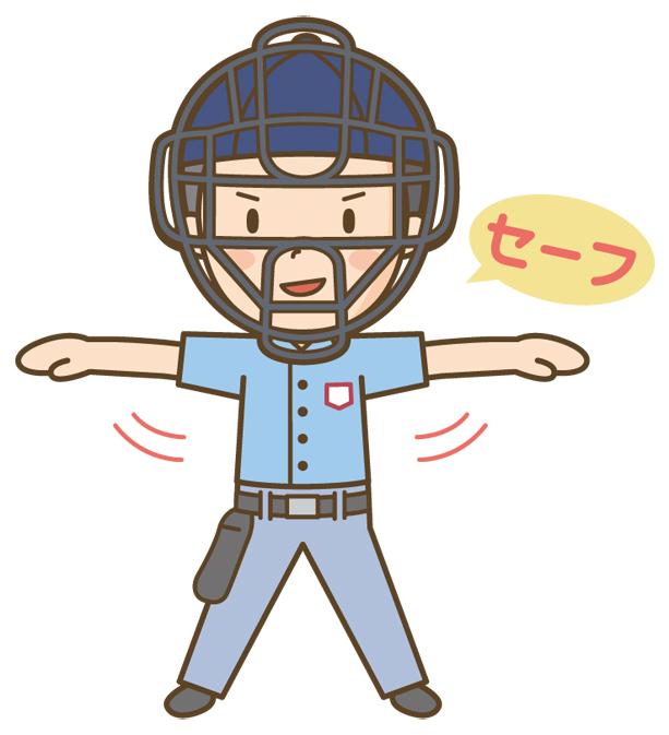 高校1年生が球審!?高校野球は選手じゃなくても審判で出られる!?