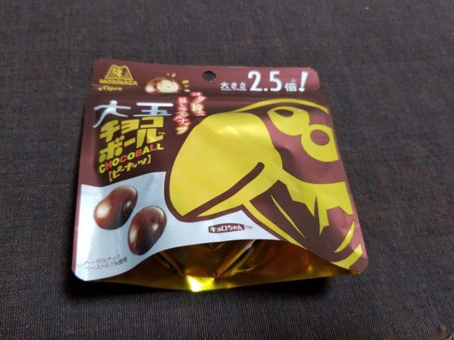 ファミマで見つけた大玉チョコボールはどうなの?でかいの?