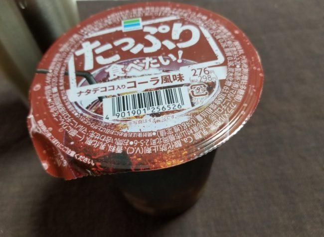 ファミマのたっぷり食べたいナタデココ入りコーラ風味はどうなの?