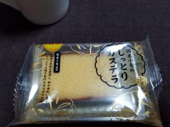 ファミマの和菓子しっとりカステラはどうなの?美味しいの?