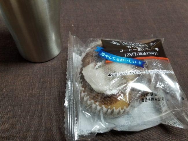 ファミマベーカリーの香り広がるコーヒー蒸しケーキはどうなの?