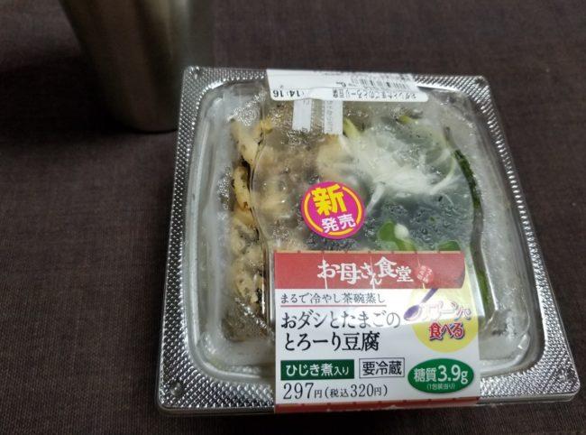 お母さん食堂のおダシとたまごのとろーり豆腐はどうなの?