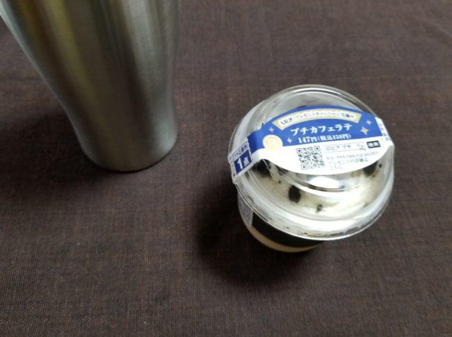 ファミマで見つけたプチカフェラテはどうなの?美味しいの?