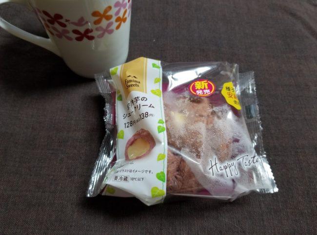 ファミマの安納芋のシュークリームはどうなの?おいしいの?