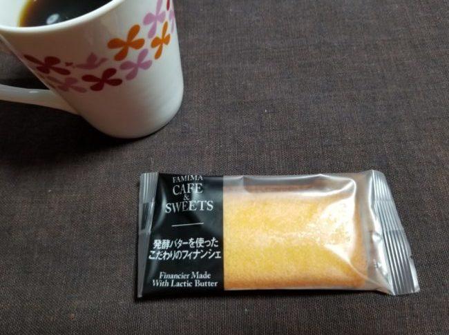 ファミマの発酵バターを使ったこだわりのフィナンシェはどうなの?