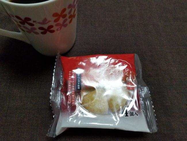 ファミマの和菓子ひとくち安納芋大福はどうなの?おいしいの?