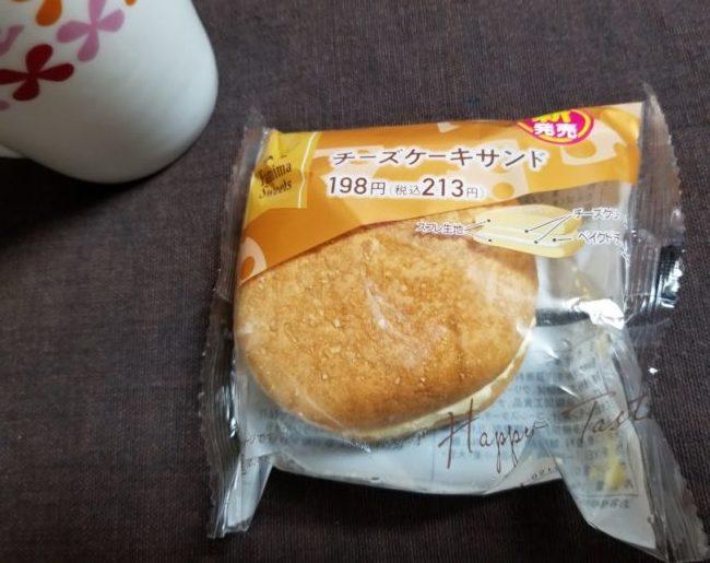ファミマのチーズケーキサンドはどうなの?おいしいの?