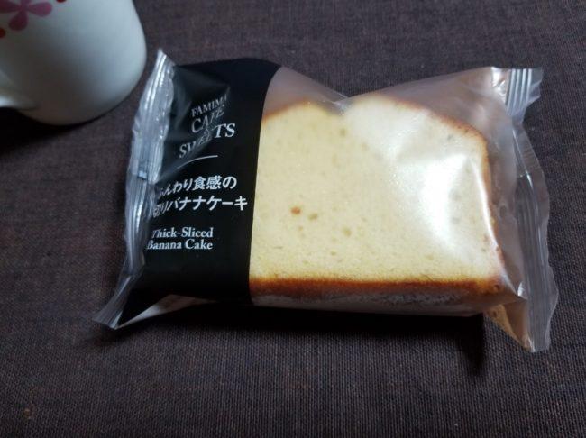 ファミマのふんわり食感の厚切りバナナケーキはどうなの?うまいの?