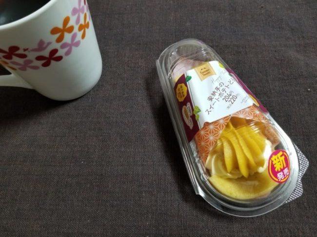 ファミマの安納芋のスイートポテトどらはどうなの?おいしいの?