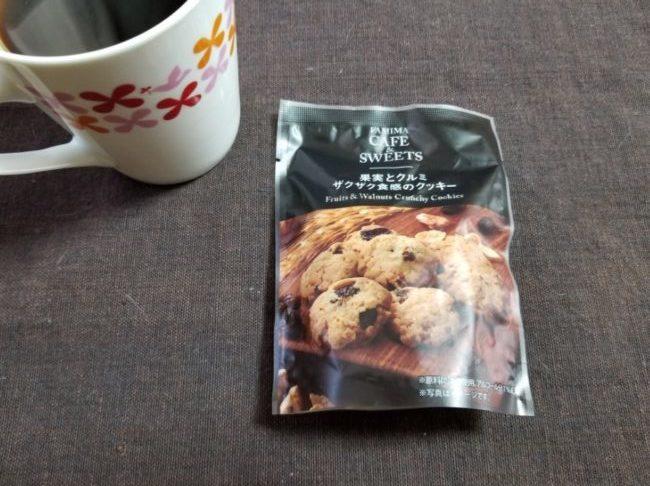 ファミマの果実とクルミザクザク食感のクッキーはどうなの?うまい?