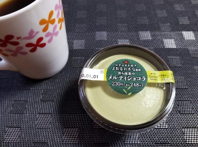 ファミマの旨み抹茶のメルティショコラはどうなの?おいしいの?